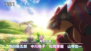 Volcanion & The Ingenious Magearna