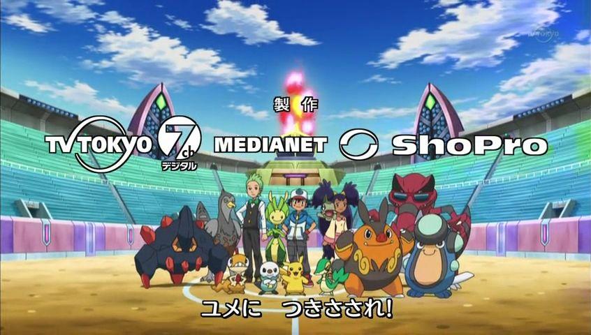 http://www.serebii.net/anime/characters/pics/ashteam2.jpg