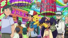 Ash, cilan and N along with pikachu and axew are looking for something in the pokemon festival.
