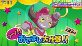 Hoopa's Appear Operation!!