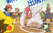 Ash battling a trainer with a rather odd Pok�mon