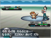 Pokémon Black 2 & Pokémon White 2 - Page 3 Cheren2