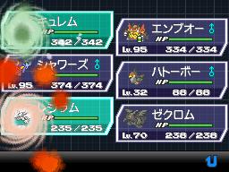 Pokemon black 2 dna splicers cheat code