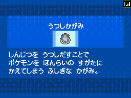 Pokémon Black 2 & Pokémon White 2 - Form Changing