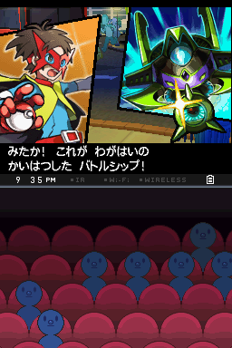 Pokemon White Version 2 Wild Pokemon Modifiers | Apps Directories