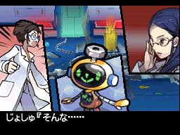 Pokémon Black 2 & Pokémon White 2 - PokéStar Studios