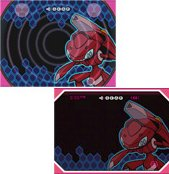 Pok�mon Black, White, Black 2 & White 2: Red Genesect C-Gear