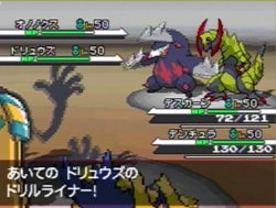 I don't remember, but there was. screenshot with Cofagrigus, Excadrill (with a different color scheme)...