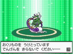 Pokémon Black & White - Tornadus & Thundurus WiFi Event