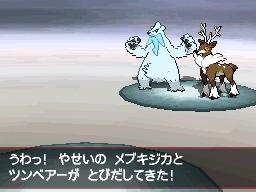 Pokémon Black & White - Alternate Forms