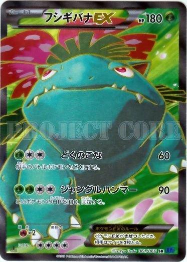 Arbok Card Serebii.net TCG Collec...