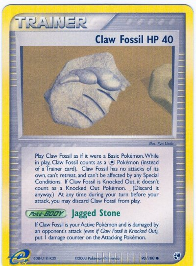 Serebii.net TCG EX Sandstorm - #90 Claw Fossil Wailmer Pokemon Card