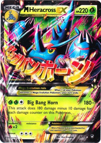 Tcg furious fists 5 m heracross ex - Pokemon mega evolution ex ...