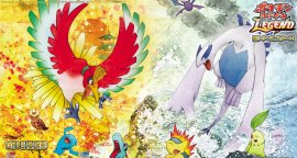 Pok�mon LEGEND: HeartGold & SoulSilver Collections
