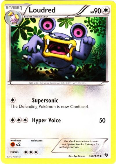 Pokemon Sun & Moon Guardians Rising #88 4x Clefairy NEW