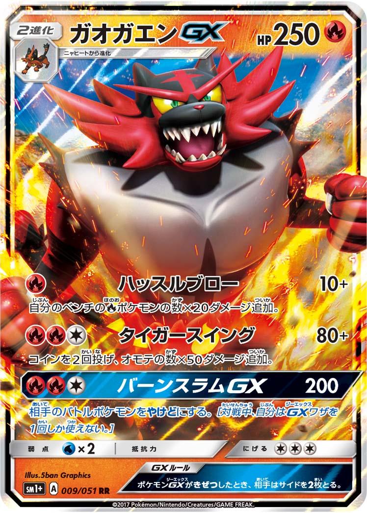 Pokemon Eevee Sylveon Card Serebii.net TCG Sun Mo...