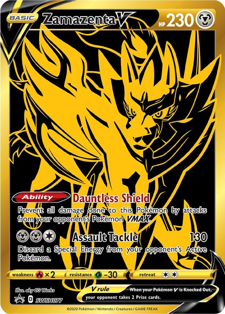 Zamazenta SWSH 019 Promo Pokemon