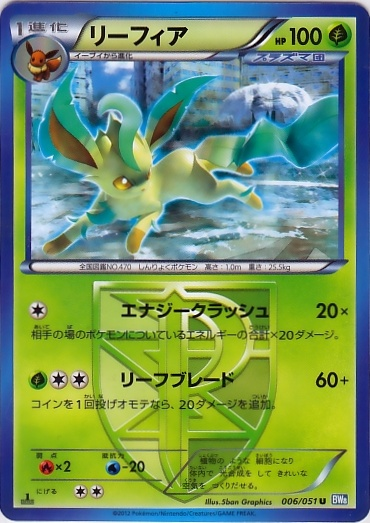 Serebii.net TCG Thunder Knuckle - #6 Leafeon