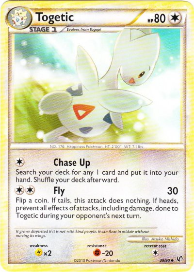 serebiinet tcg undaunted 39 togetic