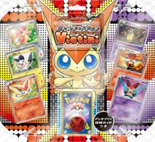 Battle Theme Deck: Victini