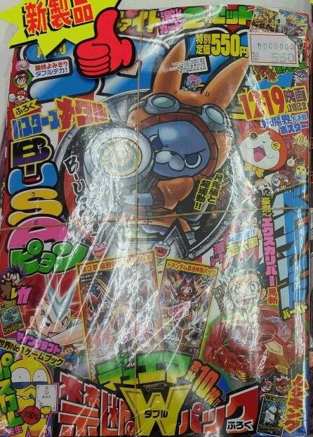 VOLCANION RELEASE DATE OFFICIALLY CONFIRMED! ORAS/XY EVENT (Japan ...