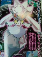 [Image: corocoro3141th.jpg]
