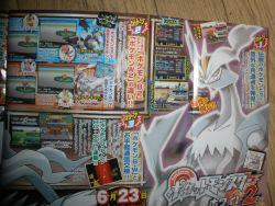 Pokémon Black 2 & Pokémon White 2 - Page 4 Corocoro612