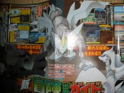 Pokémon Black 2 & Pokémon White 2 - Page 4 Corocoro6122
