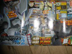 Pokémon Black 2 & Pokémon White 2 - Page 4 Corocoro6123