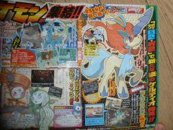 Pokémon Black 2 & Pokémon White 2 - Page 4 Corocoro6124