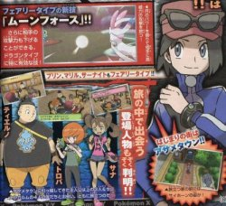 [Image: corocoro6131th.jpg]