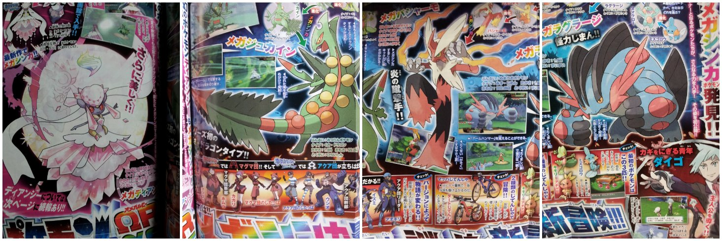 Coro Coro Scan Pokemon OR AS