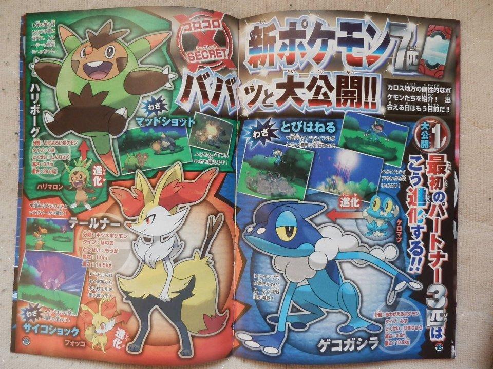 Pokemon X & Y News - Page 3 Corocoro91314