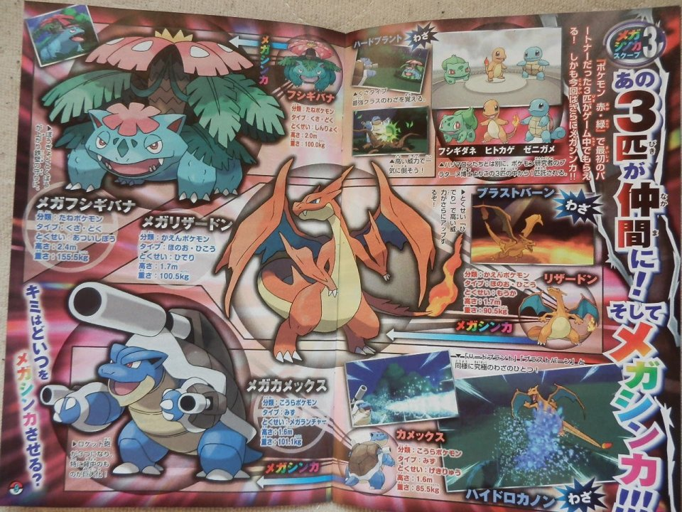 Pokemon X & Y News - Page 3 Corocoro91315