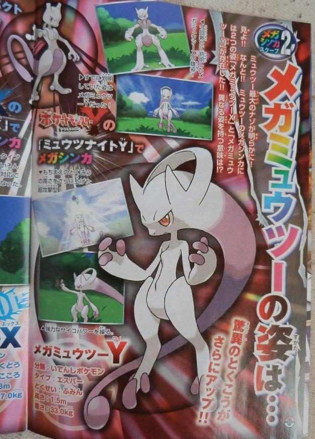 Pokemon X & Y News - Page 3 Corocoro91316