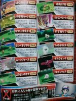 More about X & Y! Corocoro9136th