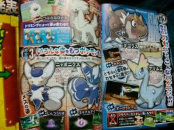More about X & Y! Corocoro9137th