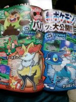 More about X & Y! Corocoro9139th
