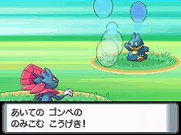 Pok mon diamond pearl - Pokemon rare diamant ...