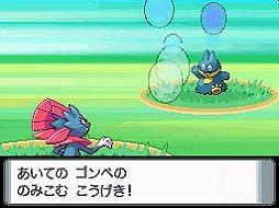 Pok mon diamond pearl safari game - Evolution pokemon diamant ...