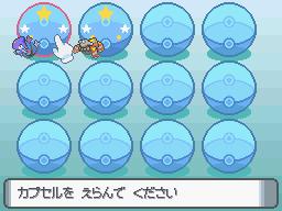 Pok 233 Mon Diamond Pearl Pok 233 Ball Seals