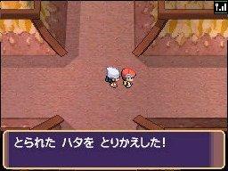 [Image: underground2-i.jpg]