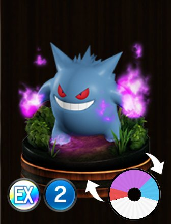 Pokémon Duel - ID-509 - Shiny Gengar