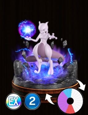 how to get mewtwo in pokemon y