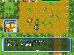 Pok�mon Mystery Dungeon - Explorers of Time & Darkness