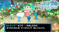 Pokémon Mystery Dungeon: Adventure Squad Series - Ranks