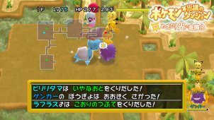 Pokémon Mystery Dungeon - Adventure Squad Series - Version Compatibility