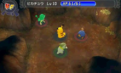 Pokémon Mystery Dungeon: Magnagate and the Infinite Labyrinth