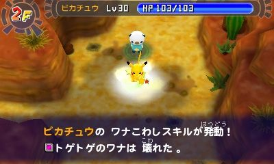 Pok�mon Mystery Dungeon: Magnagate and the Infinite Labyrinth