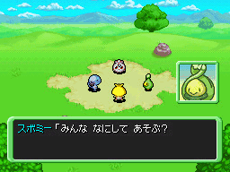 Pok�mon Mystery Dungeon - Explorers of the Sky!